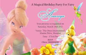 Birthday Cards Invitation Tinkerbell Invitation Cards For Birthdays Festival Tech Com