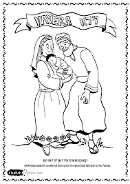 coloring page for parshat vayera click on picture to print