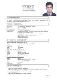 Biodata Resume Sample by Resume Sample Biodata Form Philippines Virtren Com
