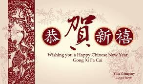 new year card design new year cards cny ecards corporate egreeting cards