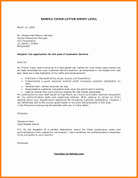 100 sample cover letter for entry level position entry level