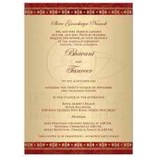 simple indian wedding invitations fresh simple indian wedding invitations jakartasearch