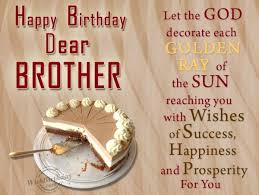 birthday wishes images for brother free download clipartsgram com