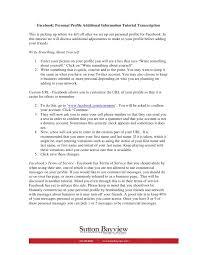 facebook personal profile additional information tutorial transcripti u2026
