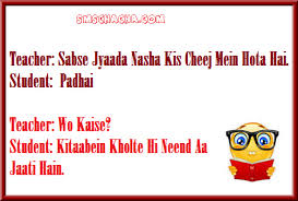 funny jokes whatsapp sms latest funny sms for whatsappl funny