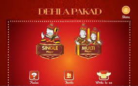 Play Pinochle Double Deck by Dehla Pakad Mindi Delude Android Apps On Google Play