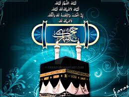 New Wallpaper by Hajj Mubarak New Wallpaper 6 Wallpaper Hub