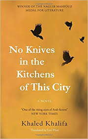 Kitchens Knives No Knives In The Kitchens Of This City A Novel