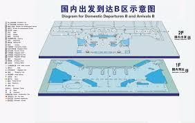 Kunming China Map by Terminal Map Of Shanghai Hongqiao International Airport