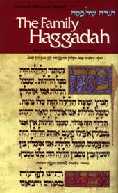 a family haggadah passover seder and haggadah families