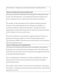 professional cheap essay ghostwriters for hire au cheap