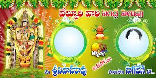 banner design jpg photoshop wedding flex banner psd design template02 wedding