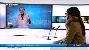 Meme Ferre - ferre gola parle du congo sur tv5 monde aboyi koffi même na presse