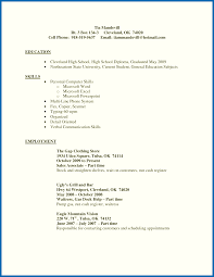 employment resume exles resume skills retail retail resume sle skills employment images