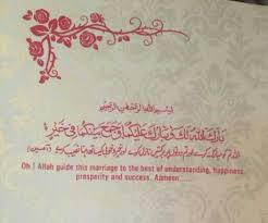 wedding wishes dua the 25 best newly married quotes ideas on