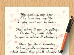 Writing Love Letters To Your Girlfriend How To Write A Love Poem With Example Poems Wikihow