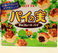cuisine lotte l a m e w l i v i n g snack review lotte pie no mi
