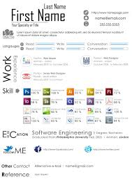 creative design resume cv template download new best 25 resume
