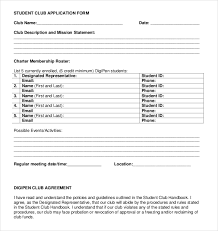 application form example for students amplifiermountain org
