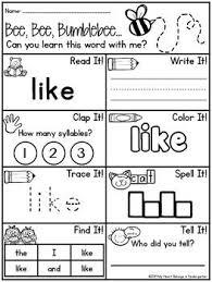 sight word worksheets worksheets