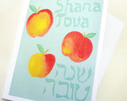 Jewish New Year Table Decorations by Rosh Hashanah Etsy