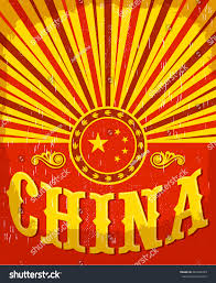 Chineses Flag Vintage Old Poster Chinese Flag Colors Stock Vector 487262293
