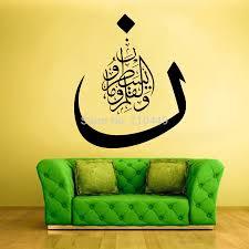 islamic art chinese goods catalog chinaprices net