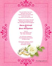 wedding wishes religious spiritual wedding invitation wording sles style by