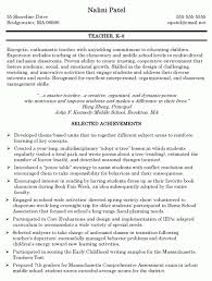 resume format for engineers freshers ece evaluation gparted for windows how would you feel about a computer grading your essays resume ece