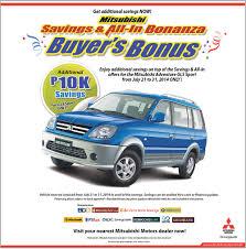 mitsubishi adventure adventure buyers bonus mitsubishi motors philippines corporation