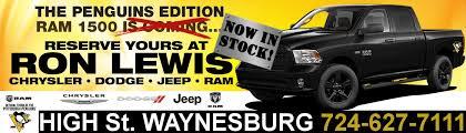dodge jeep ram 2017 2018 chrysler dodge jeep ram in waynesburg