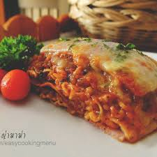 cuisine lasagne facile easy cooking ลาซานญ ามาม า เมน มาม าง ายๆ ตอนท 1 sistacafe