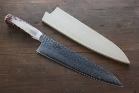 Best Japanese Kitchen Knives Sakai Takayuki 45 Layer Damascus Gyuto Japanese Kitchen Chef Knife