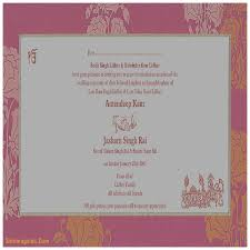 Best Indian Wedding Invitations Wedding Invitation Luxury Indian Wedding Invitation Format In