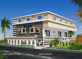 2 bhk house plan south facing house and home design