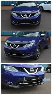 chrome nissan accessories fit for 2014 2015 2016 nissan qashqai chrome front