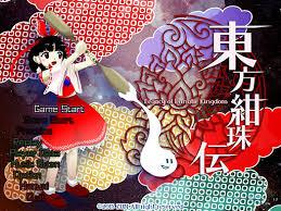Spice Rack Fortunate Lunatic by Th15 U2013 Legacy Of Lunatic Kingdom Doujinstyle Com
