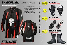 motorcycle racing gear plus racing gear motorbike apparel u0026 equipment