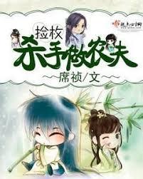 Read Light Novels Online 95 Best Light Novel Images On Pinterest Novels Light Novel And