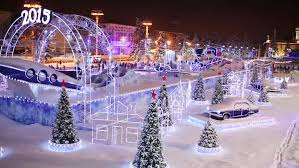 russia moscow 20 dec 2015 center of skating rink with a