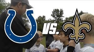 Brea Flag Football 2016 Flag Football Game 3 Colts Vs Saints Yt