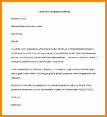 sample thank you for your business letter 2 com web design