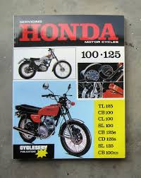 honda cb125 owners workshop service repair manual cb 125 100 cd