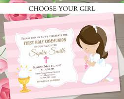 holy communion invitations holy communion etsy