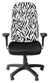 Zebra Print Desk Chair Purchase Office Chair Seat Covers Stretch Chair Covers Buy