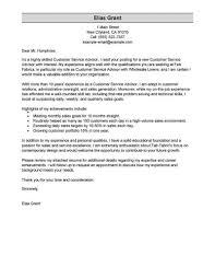 Resume For Fresher Mechanical Engineer Sample by Curriculum Vitae Dental Hygiene Skills Cover Letter Sample For