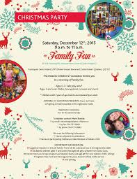 christmas party invitation 2015 diabetic children u0027s foundation