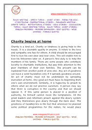 Sayings About Home by Charity Begins At Home Quote Get High Resolution Using Text From