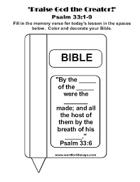 praise god the creator u201d sunday lesson psalm 33 1 9 word