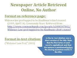 apa format online article no author apa format for newspaper article online with no author erpjewels com